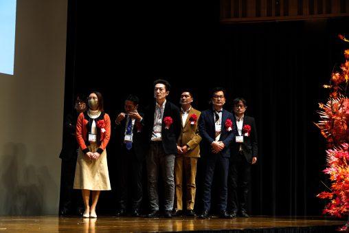 第4回 羽倉賞 ノミネート賞