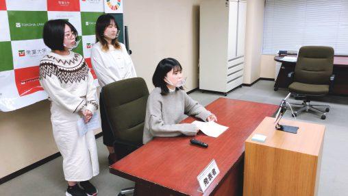 浜松市SDGs推進プラットフォームオンライン取組発表会にて、4年生が海洋プラスチックゴミ問題について発表を行いました